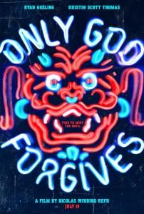Only God Forgives Trailer und Poster 1