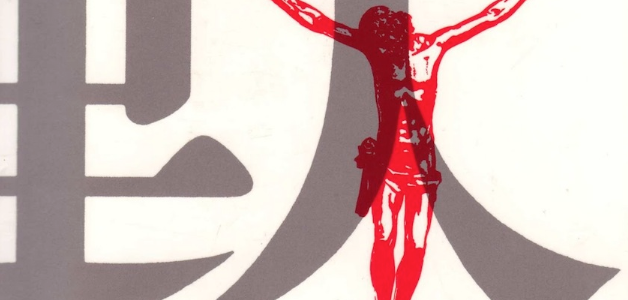 Martin Scorseses Herzensprojekt Silence soll im November 2015 starten
