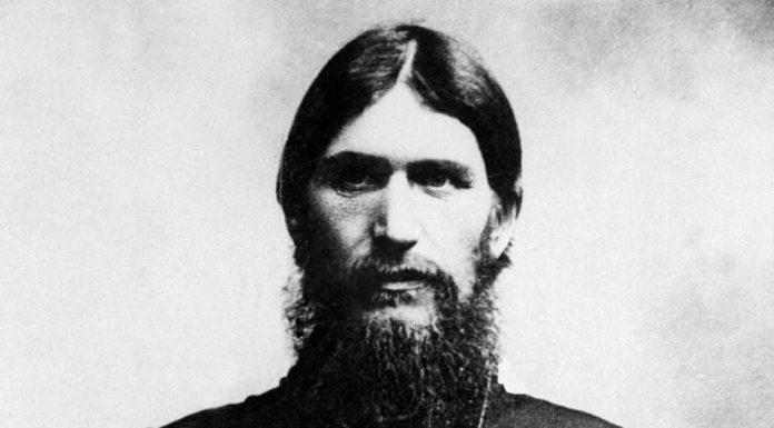 Leonardo DiCaprio Rasputin
