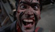 Evil Dead TV Serie