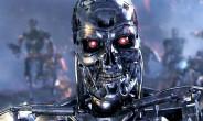 Terminator 5 Casting