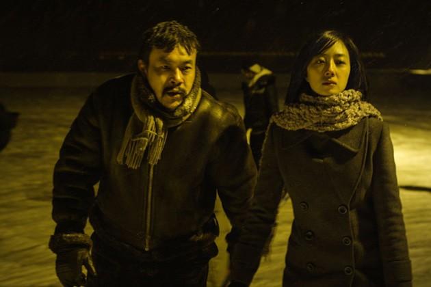 Black Coal Thin Ice (2014) Filmbild 1