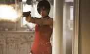 Resident Evil 6 Update