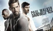 Brick Mansions deutscher Trailer