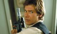 Han Solo Schauspieler Vorauswahl