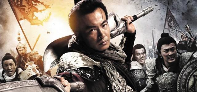 Die Söhne des Generals Yang (2013)