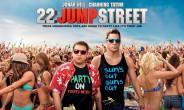 22 Jump Street internationaler Trailer