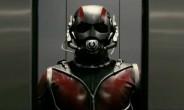 Ant Man Regie