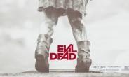 Evil Dead 2 News