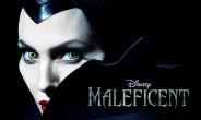 Maleficent FSK geschnitten