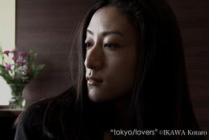 Tokyo/Lovers (2013) Filmbild 2