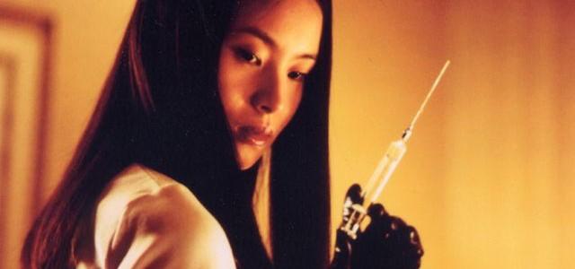 Hollywood plant ein Remake von Takashi Miikes Horrordrama Audition
