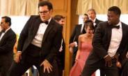 The Wedding Ringer Trailer