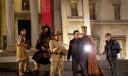 Nachts im Museum 3 Trailer