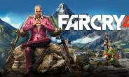 Far-Cry-41