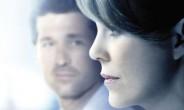 Grey's Anatomy Staffel 11 Teaser