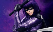 Hit Girl Kick Ass 3