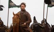 Marco Polo Trailer