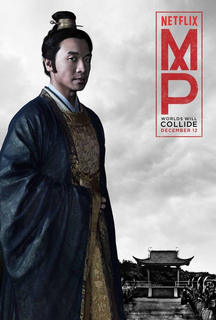 Marco Polo Trailer und Charakterposter 6
