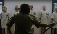 The Stanford Prison Experiment Bild