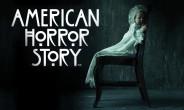 American Horror Story Staffel 5 News