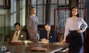 Marvels Agent Carter Cast