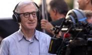 Woody Allen Serie