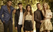 Hart of Dixie Ende
