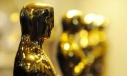 Academy Oscars Mitglieder