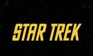 Star Trek Serie CBS