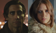 jake gyllenhaal amy adams
