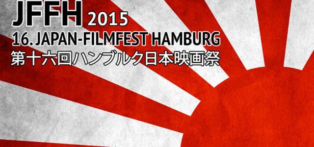 Japan-Filmfest Hamburg 2015 – Die aktuellen Infos