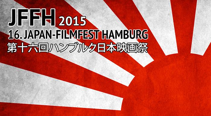 Japan Filmfest Hamburg 2015 Tag 1