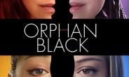 Orphan Black Staffel 3 Vorschau
