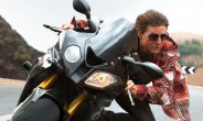 Mission Impossible 6 Tom Cruise Gehalt
