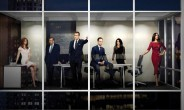 Suits Staffel 5 Poster
