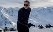 James Bond 007 - Spectre TV-Spot