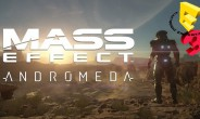 Mass Effect Andromeda E3