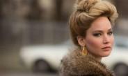 Jennifer Lawrence Das Rosie Projekt Film