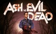 Ash vs Evil Dead Trailer