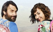 Last Man On Earth Staffel 2 Header