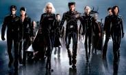 X Men Serie Update