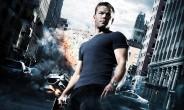 Bourne 5 Drehstart