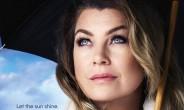Greys Anatomy Staffel 12 Trailer