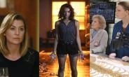 Bones Vampire Diaries Greys Anatomy Quoten