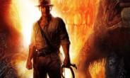 Indiana Jones 5 Harrison Ford