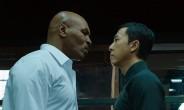 Ip Man 3 Trailer
