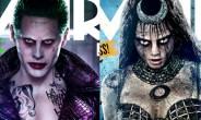 Suicide Squad Joker Enchantress