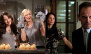 Elementary 2 Broke Girls Quoten