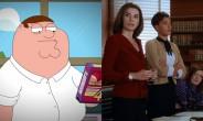 The Good Wife Family Guy Quoten